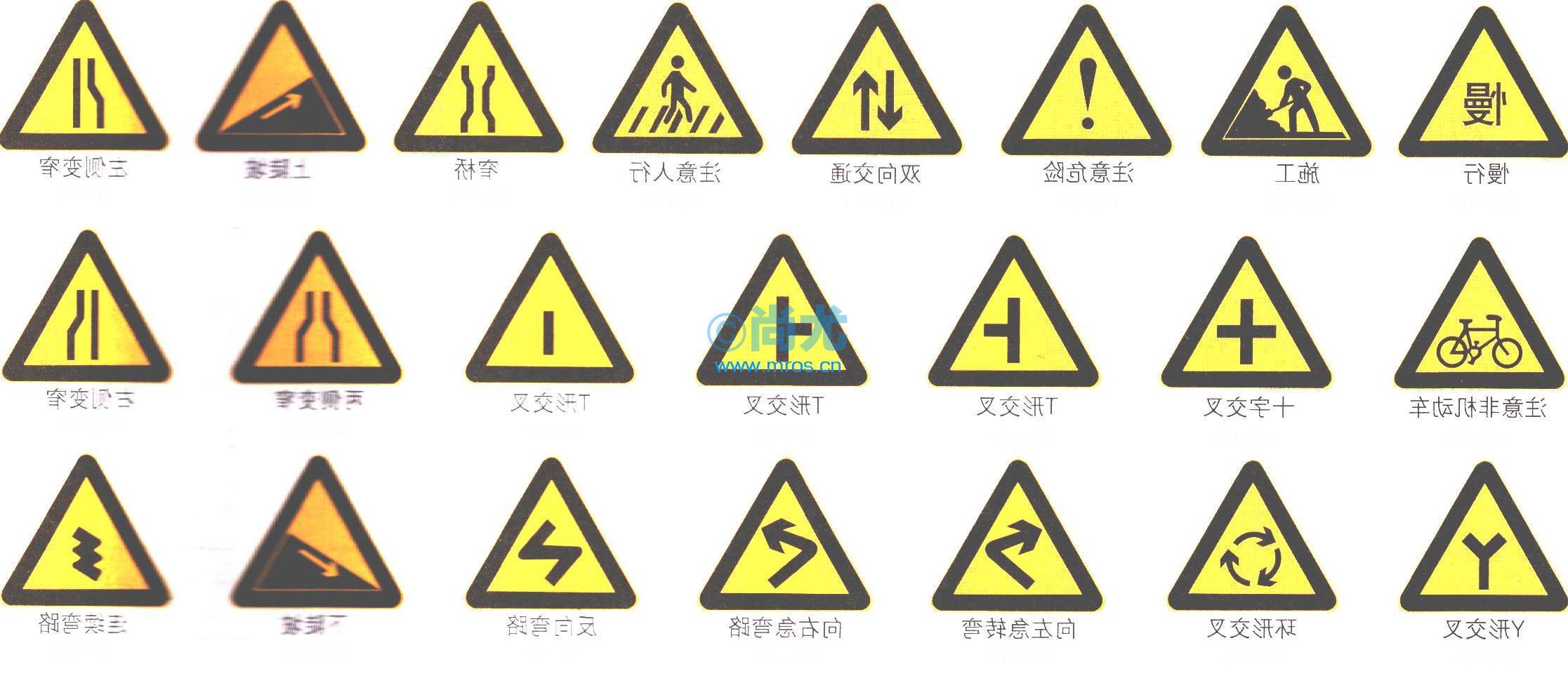 国产三角形双向