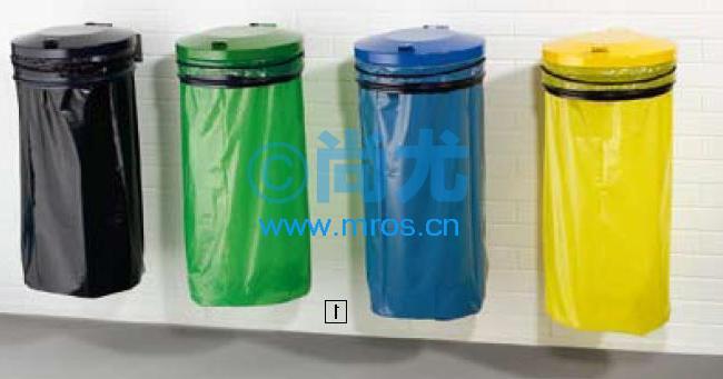 工业地垫 垃圾桶/垃圾车 垃圾袋支架 挂墙式垃圾袋支架 03 德国黑色